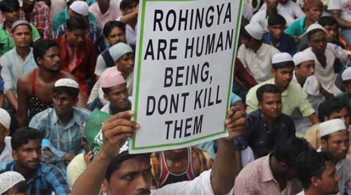 RohingyaSign2017